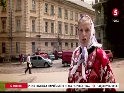 Kanal 5 Ukraine HD