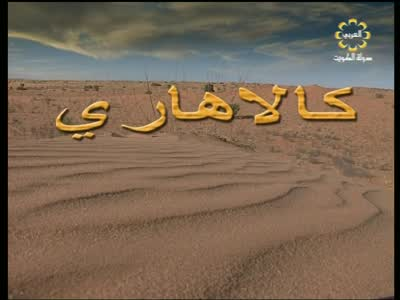 KTV Al Arabi HD